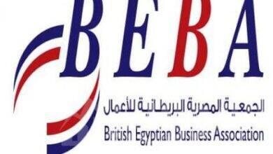 صورة الجمعية المصرية البريطانية للأعمال تعقد جلسة لمناقشةالفرص الجديدة لاتفاقية التجارة الثنائية بين مصر والمملكة المتحدة