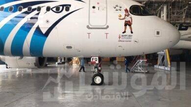 صورة مصر للطيران تطرح تخفيض ٢٠٪ علي جميع رحلاتها الدولية من وإلي مصر