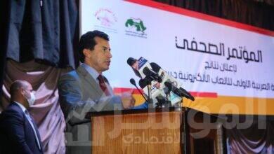صورة وزارة الشباب والرياضة تعلن نتائج البطولة العربية الأولي للألعاب الألكترونية
