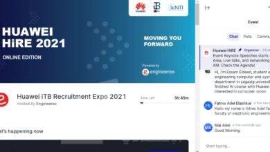 صورة «هواوي تكنولوجيز» تطلق معرضها الافتراضي HiRE 2021 لتوظيف المواهب الشابة
