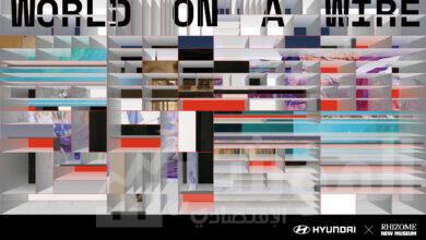 صورة هيونداي تعرض الفن الرقمي الرائد عالميًا