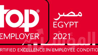 """صورة شركة JTI تنال جائزة """"أفضل ربّ عمل"""" Top Employer لعام 2021"""
