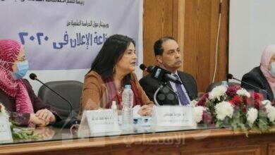 """صورة كلية الإعلام تناقش أهمية وتأثير الحملات الإعلانية والاعلامية في """"وبينار"""""""