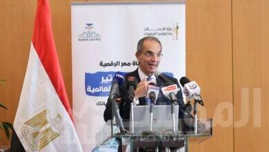 صورة وزير الاتصالات وتكنولوجيا المعلومات يشهد فعاليات اللقاء التعريفى لطلبة الدفعة الاولى من مبادرة بُناة مصر الرقمية