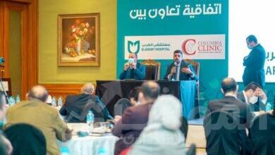 صورة بروتوكول تعاون بين مستشفى العربي ومجموعة كولومبيا كلينيك الطبية بأمريكا