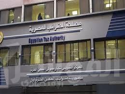 صورة الجمعية العلمية للتشريع الضريبى تنظم ندوات عن منظومة الإجراءات الضريبية المميكنة الجديدة