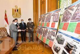 صورة الرئيس يستعرض المشروعات القومية لوزارة التعليم العالي على مستوى الجمهورية