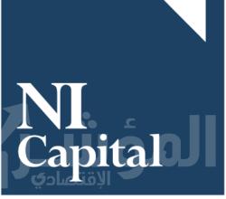 """صورة """"إن آي كابيتال"""" تنفذ عملية شراء """"عربية أون لاين"""" في البورصة المصرية"""