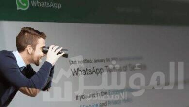 صورة شروط الخصوصية الجديدة فى واتس آب