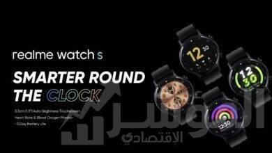صورة realmeتطلق ساعتها الذكيةrealme Watch Sرسمياً في السوق المصري