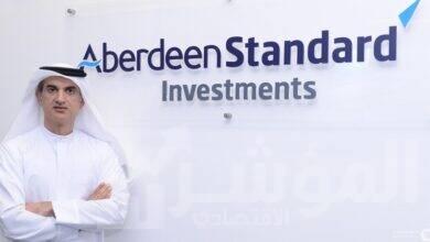 صورة فرص استثمار جديدة في دول مجلس التعاون الخليجي