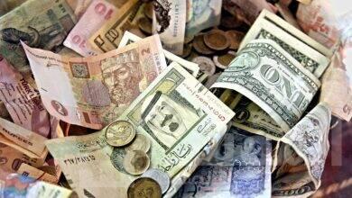 صورة أسعار العملات اليوم السبت 27\2\2021