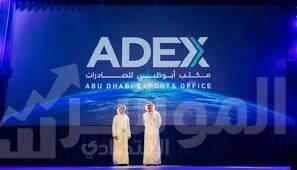 صورة مكتب أبوظبي للصادرات يمول مشروعاً استراتيجياً لشركة جنان الإماراتية في مصر