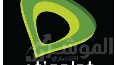 صورة «اتصالات مصر» تتبرع بأجهزة تنفس صناعي للمستشفيات بالتعاون مع «بنك الشفاء المصري»