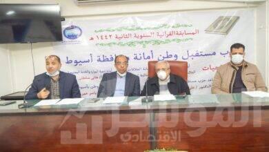 صورة تدشين انطلاق مسابقة القرآن السنوية الثانيه بحزب مستقبل وطن باسيوط