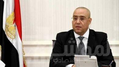 """صورة الجزار : اليوم.. آخر فرصة لتظلم حاجزي إعلان المرحلة الأولى للمُبادرة الرئاسية """"سكن لكل المصريين"""""""