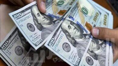 صورة أسعار الدولار الأحد 21\2\2021