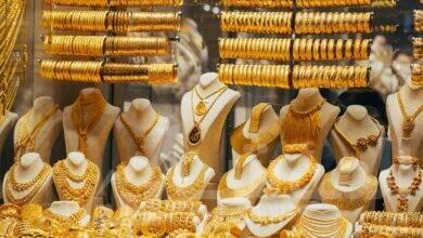صورة سبائك الكويت : الذهب ينهي أول أسبوع علي ارتفاع بعد سلسلة من الخسائر