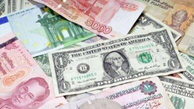 صورة تراجع أسعار العملات الأجنبية مقابل الجنيه المصرى بمنتصف تعاملات اليوم