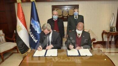 صورة الفريق أسامة ربيع يشهد توقيع اتفاقية المساهمين مع شركة STERNER النرويجية