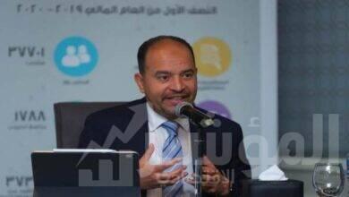 صورة المعهد المصرفي المصري يطلق النسخة الإلكترونية من برنامجالتدريب من أجل التوظيف (TFE)