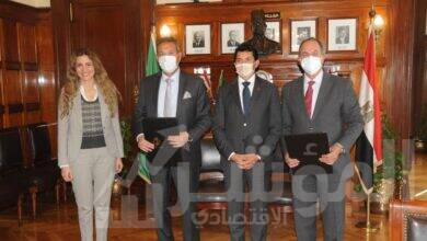 صورة بنك مصر يرعى أنشطة الاتحاد المصري للتنس لموسم 2021 للعام