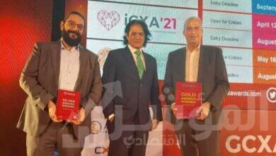 صورة راية لخدمات مراكز الاتصالات تحصد جائزتين في حفل منظمة الخليج لتجربة العملاء GCXA لعام 2021