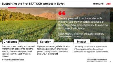 صورة هيتاشي إيه بي بي باور جريدز تبدأ تقديم حلول تحسين جودة الكهرباء بمنطقة العوينات الاستراتيجية