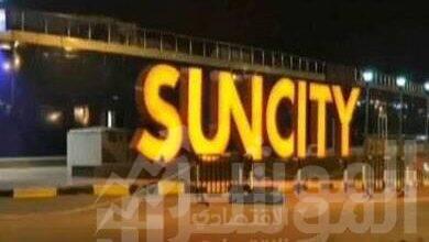 صورة قطارالنزاع القضائي بين بنك الاسكندرية و مول صن سيتي الشيراتون يقترب من محطته الاخيره