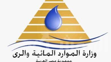 صورة طرح قانون الموارد المائية والرى الجديد بالجلسة العامة لمجلس النواب خلال الأسبوع الحالى