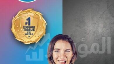 صورة فاين الصحية القابضة تحصل على 20 جائزة للمنتجات المميزة ضمن فئة النظافة والتعقيم