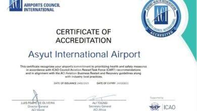 صورة مطارأسيوط الدولي يحصل علي شهادة الاعتماد الصحي الدولية للسفر الآمن من مجلس المطارات الدولي ACI