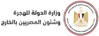 صورة استجابة واسعة من المواطنين العالقين في اتجاه الكويت للعودة عقب التزام شركات السياحة بعدم فرض أي غرامات