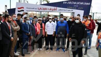 صورة وزير الرياضة يقود ماراثون للمشي بالمدينة الرياضية بالعاصمة الإدارية