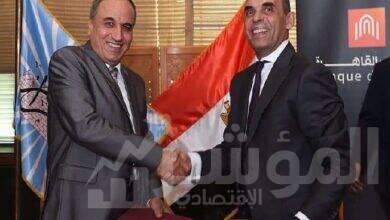 """صورة """"بنك القاهرة"""" يفتتح فرعه الـ 242 بمبنى مؤسسة الأهرام بشارع الجلاء"""