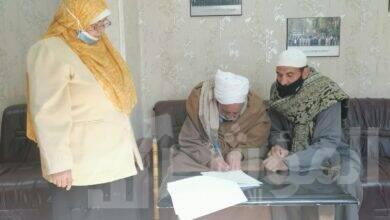 صورة إسناد حضانه نموذجية باسيوط الجديده لجمعية المحافظة على القرآن الكريم وتنمية المجتمع بجحدم