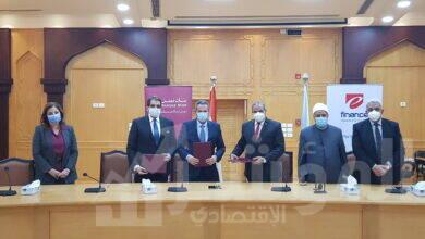 """صورة بروتوكول تعاون ثلاثي بين بنك مصر و""""إي فاينانس""""وجامعة الأزهرلدعم منظومة التحصيل الإلكتروني"""