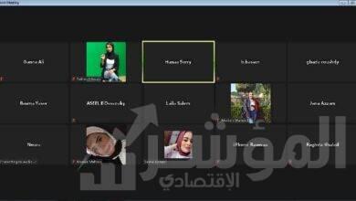 """صورة """"إعلام مصر للعلوم والتكنولوجيا"""" تتعاون مع مؤسسة """"بهية"""" لدعم محاربات السرطان"""