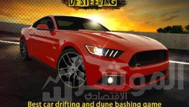 """صورة لعبة سباق السيارات ثلاثية الأبعاد المثيرة """"ملك الطارة"""" (King of Steering) تحطّ رحالها في متجر HUAWEI AppGallery"""