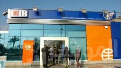 صورة البنك التجاري الدولي يتصدر قيم تداولات البورصة المصرية