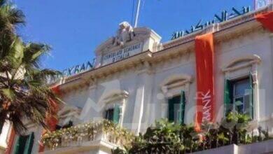 صورة محكمة القاهرة الاقتصادية تصدر حكما بالزام شركة أتش ان اس جروب بأكثر من مليار جنيه لصالح بنك الاسكندرية