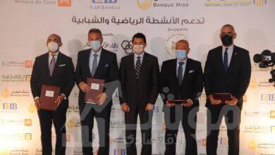 صورة دور رائد لاتحاد بنوك مصر في مساندة المجتمع المصري في مجالي الصحة والرياضة