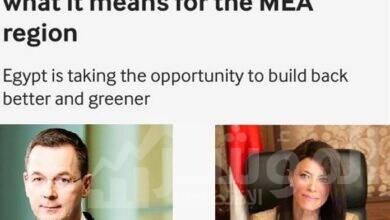 صورة Financial Times تنشر مقالا مشتركًا للدكتورة رانيا المشاط حول ريادة مصر في جهود التحول نحو الاقتصاد الأخضر