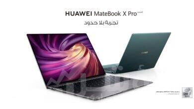 صورة هواوي تطلق HUAWEI MateBook X Pro بتصميم عصري إمكانيات فائقة