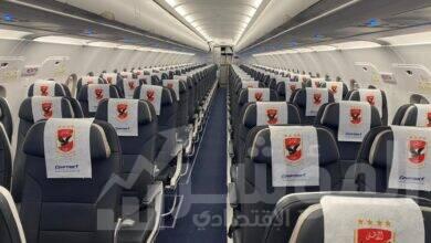 صورة مصرللطيران تسير رحلة خاصة لسفر النادي الأهلي الي دار السلام لمواجهة فريق سيمبا التنزاني