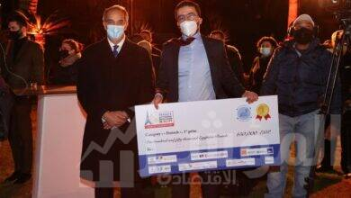 صورة اعلان وتسليم جوائز الفائزين فى الدورة الأولى للمسابقة الفرنسية- المصرية للشركات الناشئة