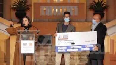 صورة برعاية اورنچ مصر.. تكريم الفائزين فى أول مسابقة فرنسية مصرية للشركات الناشئة محلياً