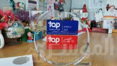 """صورة هواوي مصر تفوز بلقب """"أفضل جهة توظيفية"""" لعام 2021  في إفريقيا"""