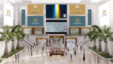 """صورة معرض """"ذا ريل جيت"""" للعقارات يقدم تجربة افتراضية فريدة"""