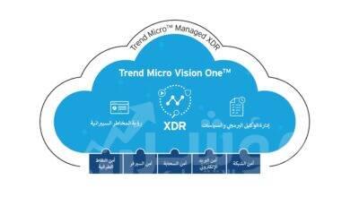 صورة تريند مايكرو تطلق منصتها الجديدة Trend Micro Vision OneTMلتعزيز كفاءة فرق العمليات الأمنية السيبرانية